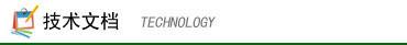 弹性联轴器技术文档